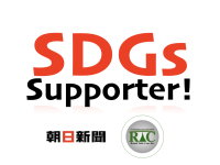 SDGsサポーター
