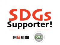 Logo of SDGsサポーター