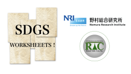 Logo of SDGs Worksheets for your Class